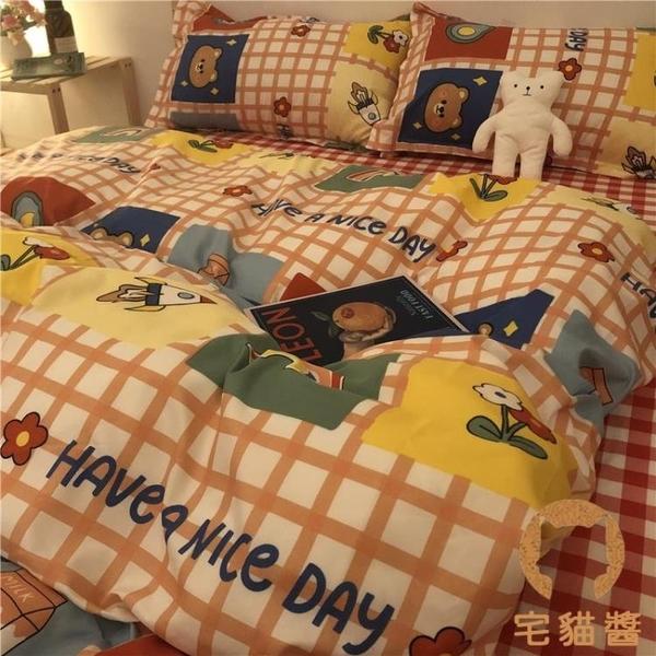 單人床包組 1.2米四件套被單被套卡通床單【宅貓醬】