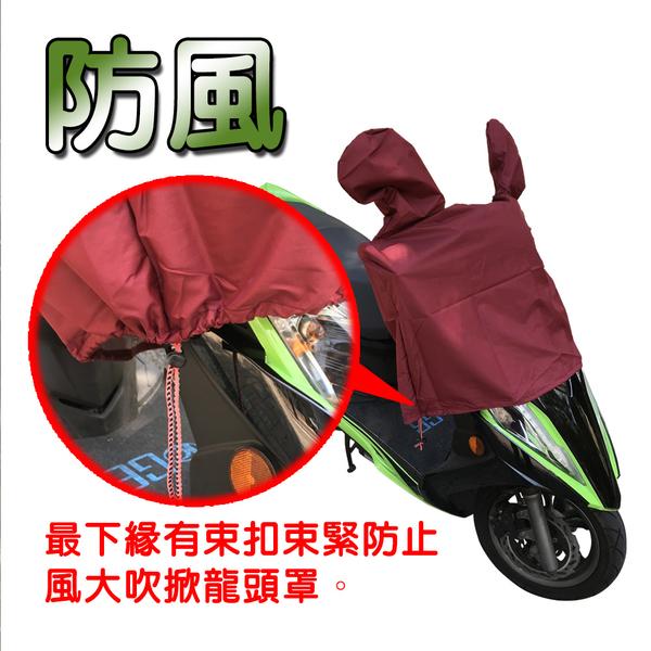 金德恩 台灣製造 機車專用龍頭雨衣50cc-125cc適用/附收納袋/防護罩/防塵套 - 藍/綠/迷彩三色可選
