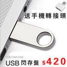 迷你 512g隨身碟電腦U盤 512g優...
