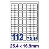 【奇奇文具】 【Unistar 裕德 112格 電腦標籤】 US4211 25.4×16.9mm (100張/盒)