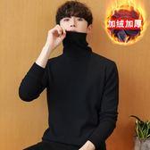冬季高領毛衣男士針織衫韓版加絨加厚打底線衣修身【3C玩家】
