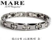 【MARE-鎢鋼】系列:情比金堅 爪鑲鑽 (窄) 款