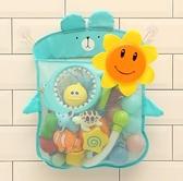 寶寶洗澡玩具兒童嬰兒浴室戲水游泳花灑玩具女孩抖音收納袋 青山市集