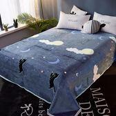 冬季毯子被子加厚保暖床墊毛毯墊法蘭加絨毛絨床單法萊珊瑚絨單件