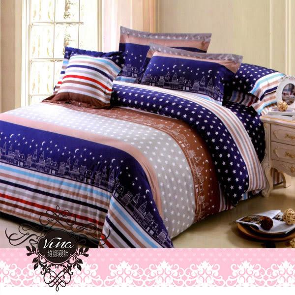 《愛的夜晚》百貨專櫃精品雙人薄床包被套四件組 100%MIT台製舒柔棉-(5*6.2尺)