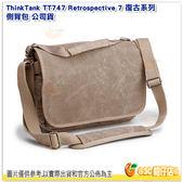 附雨罩 創意坦克 ThinkTank TT747 Retrospective 7 復古系列 側背包 公司貨 相機包 灰
