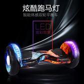 鳳凰智慧越野電動平衡車 雙輪體感兒童代步車成人10寸漂移思維車  DF  二度3C 99免運