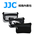 【EC數位】JJC OC-R1彈性布料 相機包 內膽包 TG5 RX100M6 XF10 G7XII GR3 GRIII