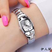 手錶女學生手錶防水石英女錶腕錶