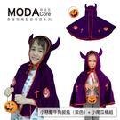 【摩達客】萬聖節派對道具-小惡魔牛角南瓜披風(紫色)+小南瓜桶 組合