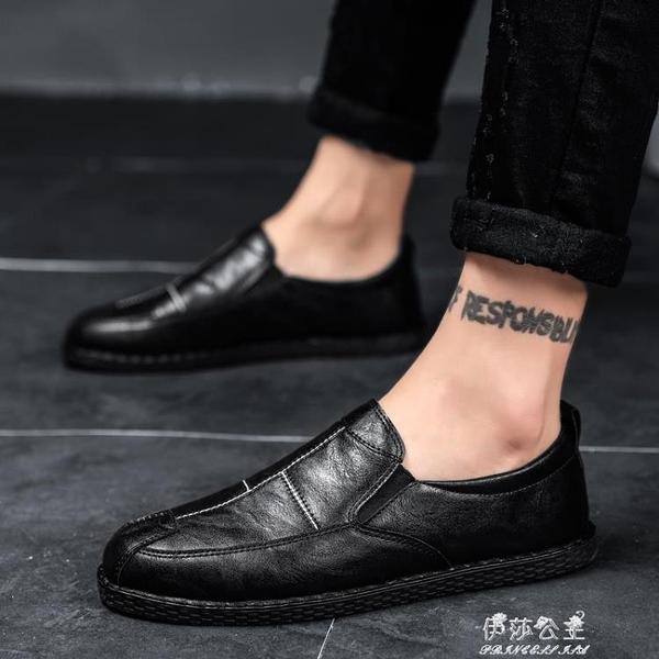 新款秋季潮流男鞋百搭英倫休閒皮鞋男黑色一腳蹬懶人潮鞋夏季 伊莎公主