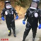 馬蜂服 透氣防護服連身胡蜂防蜂服馬蜂衣加厚連身胡蜂防護馬蜂衣 1995雜貨