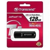 創見 Transcend JF700 128G JetFlash700 USB3.0 黑色 [富廉網]