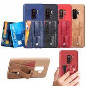 三星 Note9 Note8 S9 Plus S9 S8 S8 plus 卡扣支架款 手機殼 插卡殼 全包邊 軟殼 多通能 保護殼