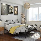 鐵藝床歐式雙人床1.8米單人床1.5米公主兒童鐵架床1.2米 igo 全館免運