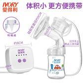 電動吸奶器產後吸乳器自動擠奶器拔奶器吸力大靜音非手動  小時光生活館