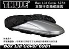 ||MyRack|| 都樂 Thule Box lid cover 6981 車頂行李箱保護套 適合尺寸S/M/L/XL