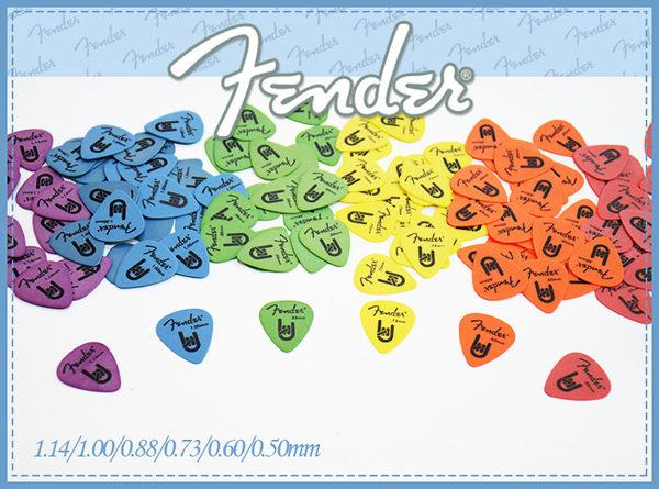 【小麥老師樂器館】彈片 (買4送1) RK01-06 Fender rock pick 吉他 電吉他 【C35】
