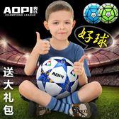 歐冠英超足球5號4號兒童成人男子訓練比賽耐磨小學生腳感足球