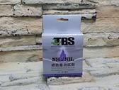 【西高地水族坊】TBS翠湖 水質測試劑 氨,銨(NH3/NH4)