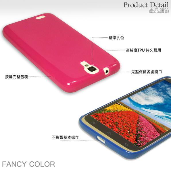 ◎【福利品】HTC Butterfly 3 蝴蝶3 B830X 晶鑽系列 保護殼 保護套 軟殼 手機套 果凍套 手機殼 背蓋