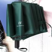 全自動晴雨傘兩用男女太陽防曬紫外線遮陽廣告小清新折疊ins韓國  (pink Q 時尚女裝)