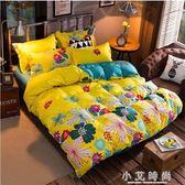 床上用品 床組被套雙人單人被單三件套加厚 小艾時尚.igo