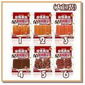 *WANG*【8包免運組】愛情貴族雞肉系列-大包裝200g