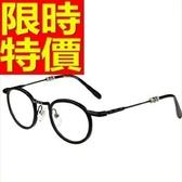 眼鏡架-鐳射雪花時尚圓框男鏡框4色64ah44【巴黎精品】
