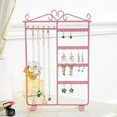 耳環架飾品展示架首飾盒旋轉架子掛耳釘耳飾耳墜項鏈家用收納 LI1760『寶貝兒童裝』