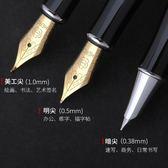 鋼筆 鋼筆男女學生用成人練字美工筆彎頭書法禮盒裝 限時搶購