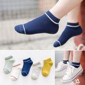 襪子夏季薄款男童女童船襪春夏白色短襪純棉透氣童襪 至簡元素