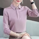 香菲麗莎2021春季新款女裝襯衣百搭上衣純色長袖氣質高貴時尚 快速出貨