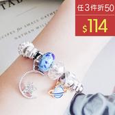 手環 星星 水晶 多元素 吊墜 拼接 個性 開口 手環【DD1804222】 BOBI  05/24