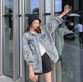 塗鴉印花牛仔外套女2019新款秋冬百搭韓版寬鬆長袖上衣風學生潮