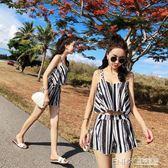 分體泳裝女三件套小胸聚攏性感遮肚韓國學生小清新條紋保守游泳衣 溫暖享家