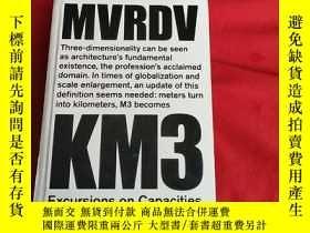二手書博民逛書店MVRDV罕見KM3:Excursions on Capacit
