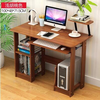 簡約現代台式電腦桌家用簡易筆記本桌書桌書架組合寫字台辦公桌子