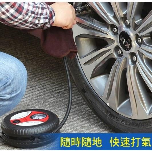 車充式隨身型打氣機 汽車輪胎充氣機 汽車打氣幫浦 車用打氣泵 電動輪胎打氣機 附胎壓表【RR025】