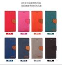King*Shop~ 韓國goospery 索尼XZ premium XZp 手機套保護皮套翻蓋 商務耐用帆布 G8141 G8142