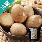 所長傳統原味茶葉蛋8入/包【愛買冷藏】