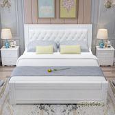 床1.5米現代簡約主臥經濟型軟包1.8米成人雙人床歐式公主床實木床igo「時尚彩虹屋」