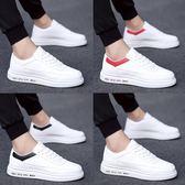 小白鞋男鞋子加絨棉鞋冬季韓版潮流板鞋男士休閒白鞋帆布百搭 衣櫥秘密