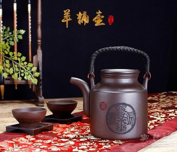 宜興紫砂壺大茶壺名家全手工原礦提梁洋桶壺茶壺內膽過濾泡茶壺 向日葵