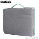 inateck電腦包適用蘋果16寸pro13/14/15.6加厚內膽包筆記本手提包  自由角落