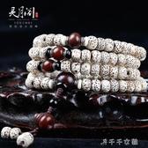 星月菩提子108顆正月高密文玩手串男女佛珠項鏈情侶手鏈 千千女鞋