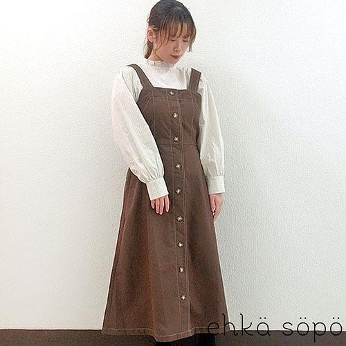 「Winter」復古前排釦設計ALINE背心洋裝 (提醒 SM2僅單一尺寸) - Sm2