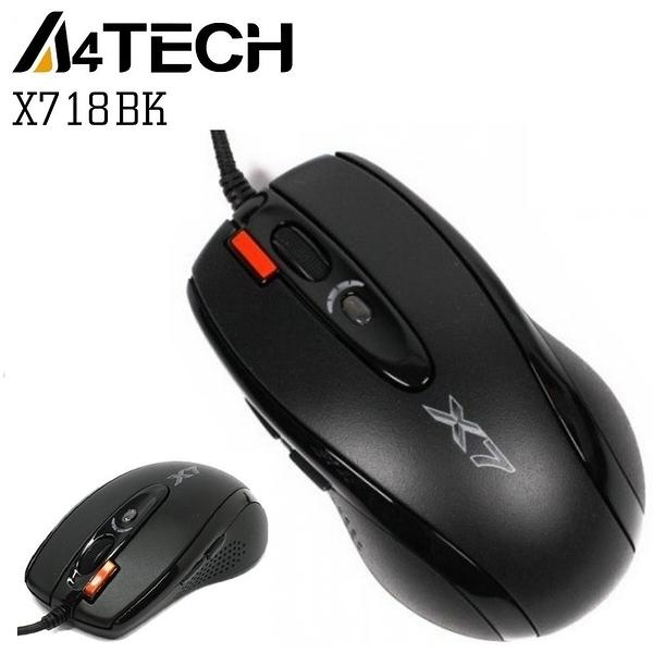 A4 X7 雙飛燕 X718BK奧斯卡遊戲光學滑鼠