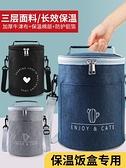 便當袋 手提包上班族帶飯鋁箔加厚保溫便當餐包外出手拎袋子T2【新品狂歡】