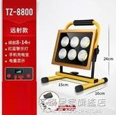 LED強光可充電投光戶外家用廣場應急照明燈露營手提移動便攜野營【名購新品】